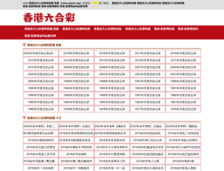 sjznet.org screenshot