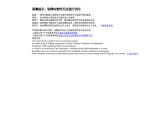 sjzq.gamefy.cn screenshot