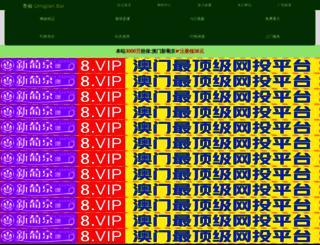 sjzzhangui.com screenshot