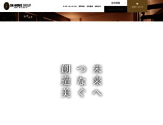 sk-home.jp screenshot