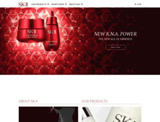 sk-ii.com.au screenshot