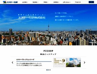 sk-kaken.co.jp screenshot