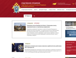 sk-oren.ru screenshot