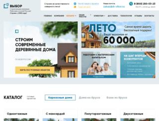 sk-vibor.ru screenshot