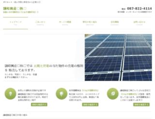 sk.sanuki-kenkou.com screenshot