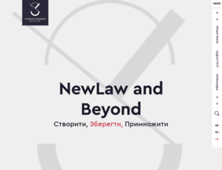 sk.ua screenshot