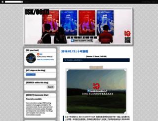 sk0617.blogspot.co.uk screenshot