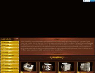 sk2533.com screenshot