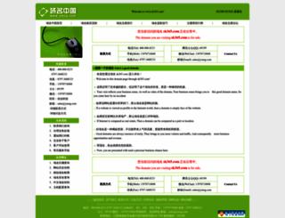 sk365.com screenshot