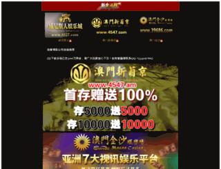 skabtech.com screenshot