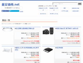 skakaku.com screenshot