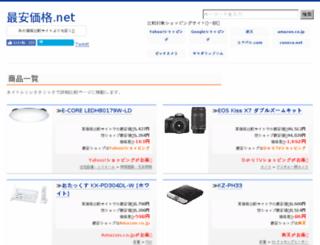 skakaku.net screenshot