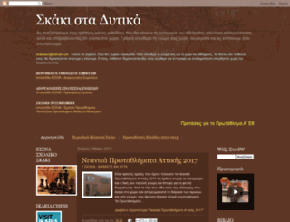 skakiwest.blogspot.com screenshot