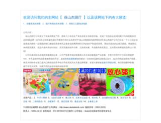skalateknik.com screenshot