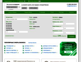 skaniainvest.ru screenshot