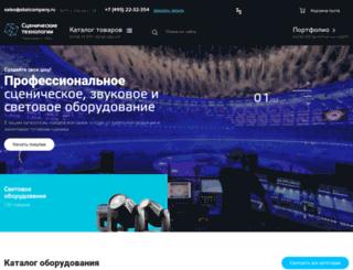 skatcompany.ru screenshot