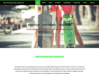 skateboardmedia.co.in screenshot