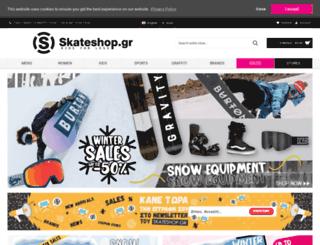 skateshop.gr screenshot