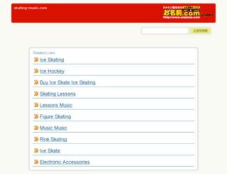 skating-music.com screenshot