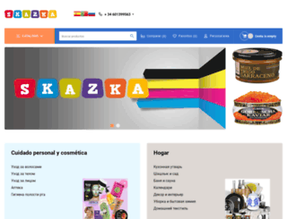 skazka.es screenshot