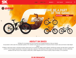 skbikes.com screenshot