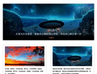 skcdz.com screenshot