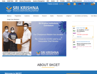 skcet.ac.in screenshot