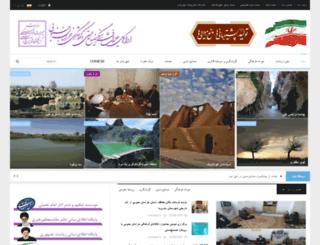 skchto.com screenshot