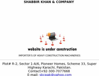 skcpak.com screenshot