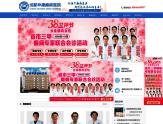skdx120.com screenshot