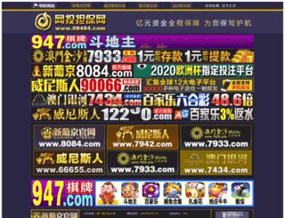 skesda.net screenshot