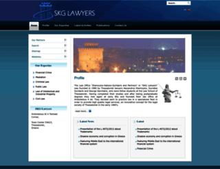 skg-lawyers.gr screenshot