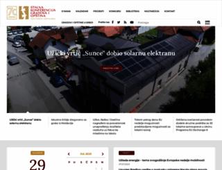 skgo.org screenshot