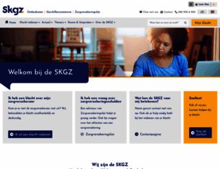 skgz.nl screenshot