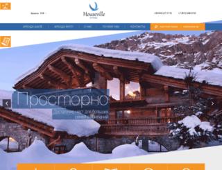 ski-houseville.com screenshot