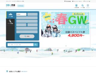 ski-ichiba.jp screenshot