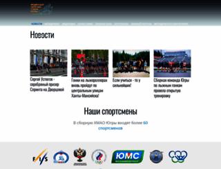 ski-ugra.ru screenshot