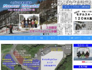 ski.mt-heavens.com screenshot