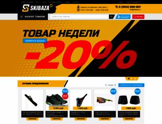 skibaza.ru screenshot