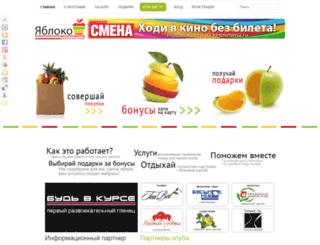 skidka-vezde.ru screenshot