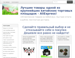 skifmedia.ru screenshot