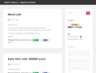 skillcenters.net screenshot