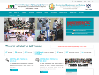 skilltraining.tn.gov.in screenshot
