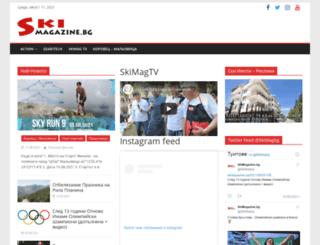 skimagazine.bg screenshot