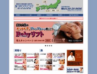 skin-c.com screenshot