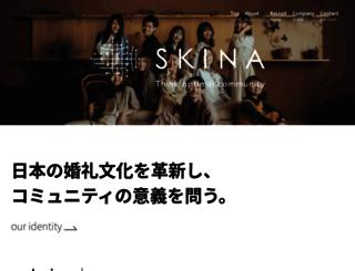 skina.co.jp screenshot