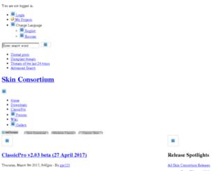 skinconsortium.com screenshot