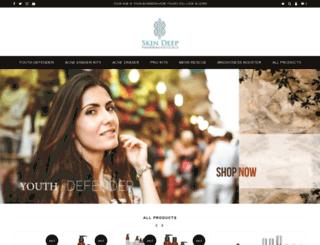 skindermis.com screenshot