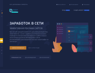 skinov.ru screenshot