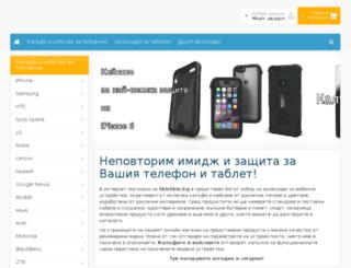 skinskin.bg screenshot